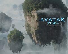 Avatar_mt