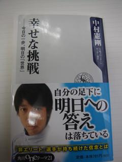 Kengo_book1s01