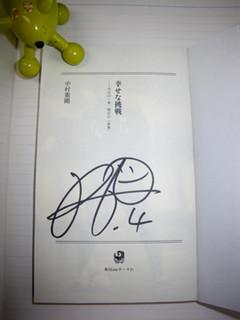 Kengo_book2cn01s01