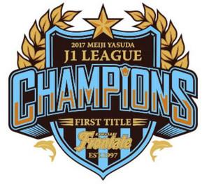 2017champion