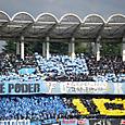 コレオ2011シーズンホーム最終戦